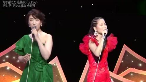 """高科技让邓丽君""""复活"""" 与日本歌手跨时空合唱"""