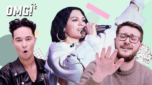 爱上《歌手》Jessie J,从这些歌开始补起