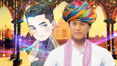 当印度神曲《拔牙歌》遇到《恋爱先生》靳东哭起来原来这么萌