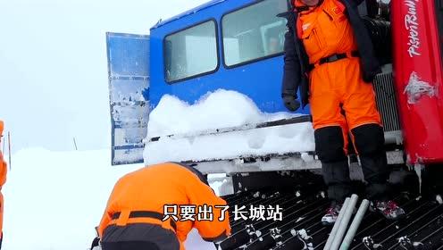 赵又廷的南极日记:最冷公厕