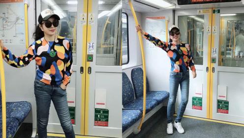 刘晓庆乘地铁坐老弱残孕座位 车内摆各种姿势拍照