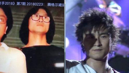 汪峰旧照曝光中分发型戴眼镜,网友:很多人的青春!