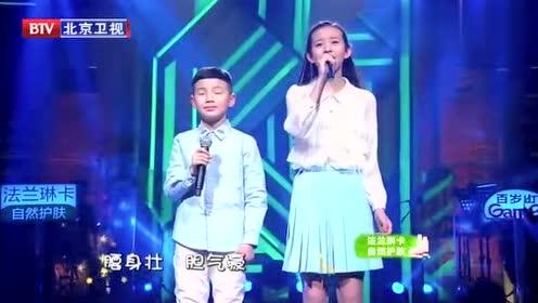 每日好音乐 11岁姐弟合唱《牧羊曲》天籁童声征服全场观众,太好听!