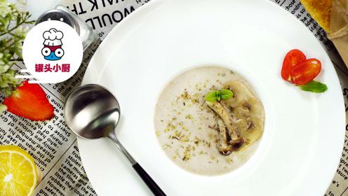 西餐厅的标配浓汤 这里教你低脂升级版!