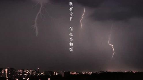 法兰黛乐团《打雷了》官方MV