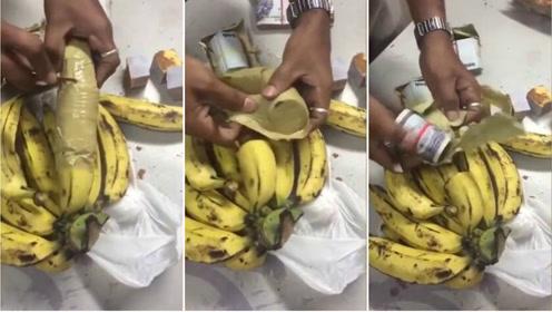 男子买回一把香蕉 回家拆开一看却得到意外之喜