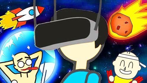 屌德斯解说 地球灭亡60秒 变身头号玩家在虚拟世界找到游戏BUG!