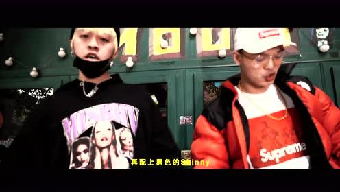 重庆厂牌Gosh《Vans》MV!