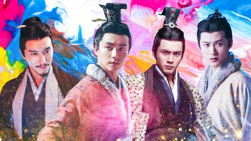 三国:群像之刀剑如梦,三国四大才子谁是剧中最帅的男人?