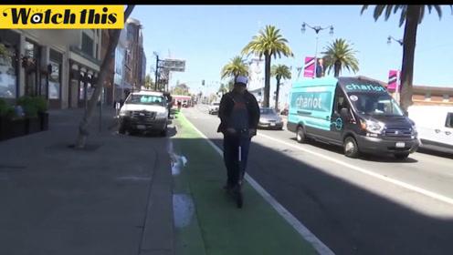 旧金山市民玩滑板车玩的不亦乐乎 行人:我不同意