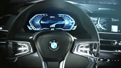 宝马的大型豪华SUV,外观犀利霸气内饰科技感亮眼