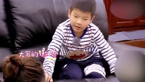 黄圣依让安迪看自己演的影视剧,没想到安迪的回应这么暖心!