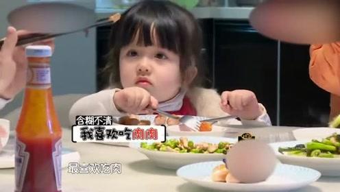 妹妹吃饭时,杨云却犯这错误,杨阳洋给妹妹起的外号让人眼前一亮!