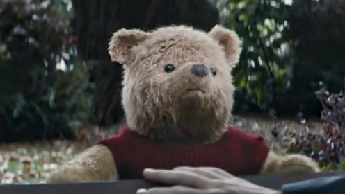 《克里斯托弗·罗宾》北美正式预告 维尼熊和罗宾重逢