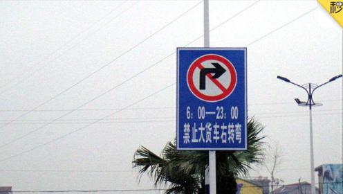 违反禁令标志指示怎么处罚