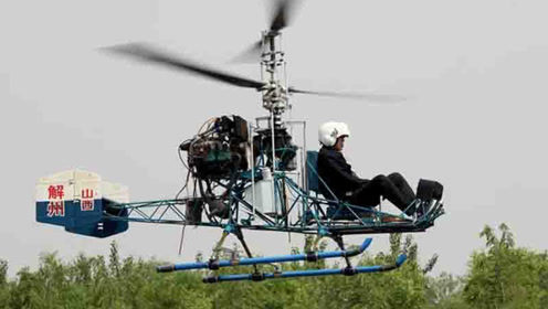 初中学历山西农民,自学5年花60万,造双旋翼直升机,飞3千米高空