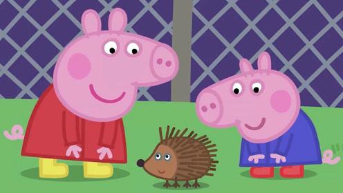 小猪佩奇:打扮好去参加派对
