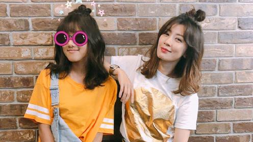 贾静雯为梧桐妹庆生晒合照 两人同款发型母女装似姐妹