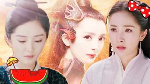 混剪《扶摇》古装版杨幂个人MV简直美翻了