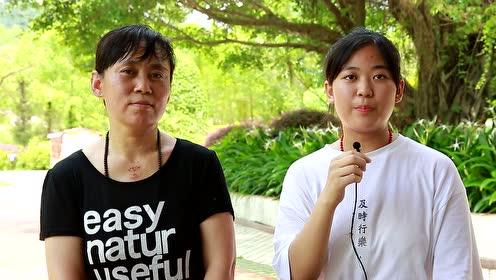 采访纪实:00后学习楞严有大改变,母亲很欣慰