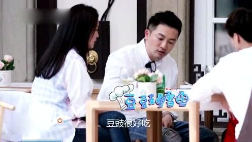 """王俊凯大厨初试身手,""""小凯炒饭""""得到赵薇苏有朋点赞"""