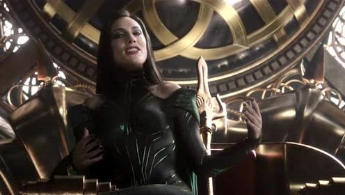 死亡女王想通过彩虹桥带领亡灵军队出征宇宙却发现彩虹桥钥匙被偷