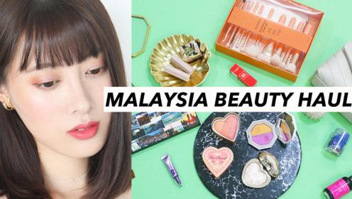 吉隆坡开箱 欧美彩妆 HM尽然有巨美的欧美家具装饰 Ruby幼熙