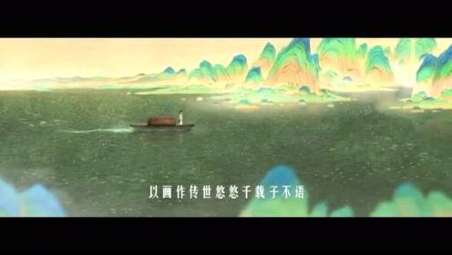 易烊千玺用歌声诠释《千里江山图》,用音符解锁故宫典藏古画