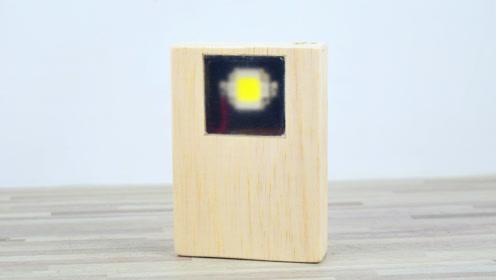 自制10W大灯珠便携式充电宝 手工DIY实用强光手电移动电源