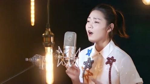 《快把我哥带走》电影主题曲MV 火箭少女101段奥娟首献唱