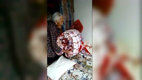 112岁贵州老人跨了晚清、民国和新中国,如今身体健康生活自理
