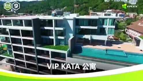 泰国普吉岛VIP KATA 酒店公寓