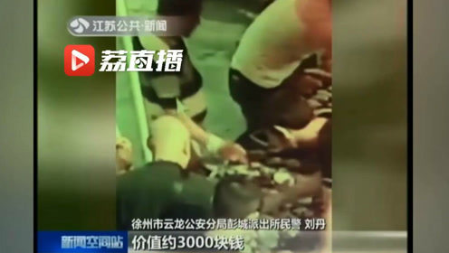 小偷一年前偷走摊贩玉石 竟还故地重游当场被擒