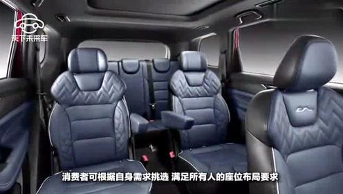 最美SUV不止有副好皮囊!配置良心可任意选装座位布局,10万起售