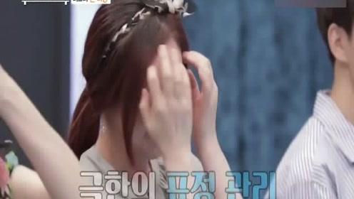 韩国女明星嫁小18岁中国网红,收到一红包堆红包,女嘉宾羡慕坏了
