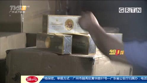 广州从化:假烟770万支!从化破近十年最大假烟案