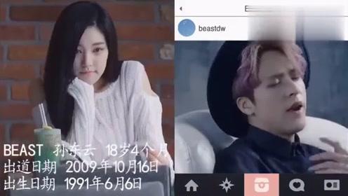 盘点韩娱圈男团忙内出道年龄 你家忙内出道几岁?