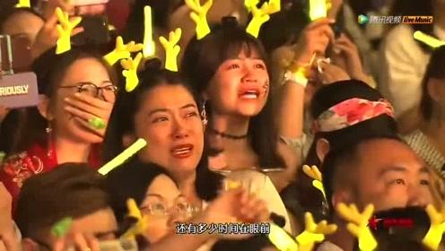 《我们的明天》鹿晗2018巡回演唱会,全场泪目!
