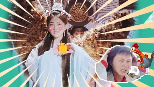 《双世宠妃2》导演成东岳大地最闪瞎眼的星