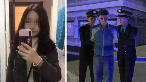 浙大海归女生失联案最新进展:系他杀!男性嫌犯在广西落网