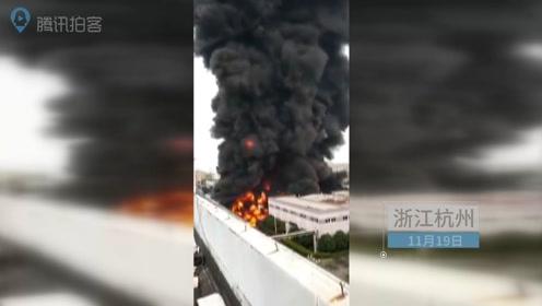 突发!杭州余杭良渚一厂房起火现场黑烟滚滚 学生校园手捂嘴巴