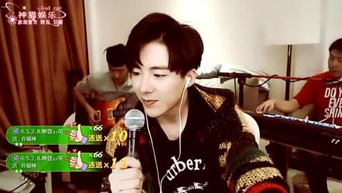 《可不可以》这首热门歌曲,刘宇宁:我听过,但是我不会唱
