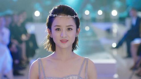 《你和我的倾城时光》第50集 赵丽颖cut