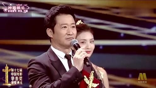 吴京凭《战狼2》获华表奖优秀男演员,感恩观众宽厚看到缺点却不说