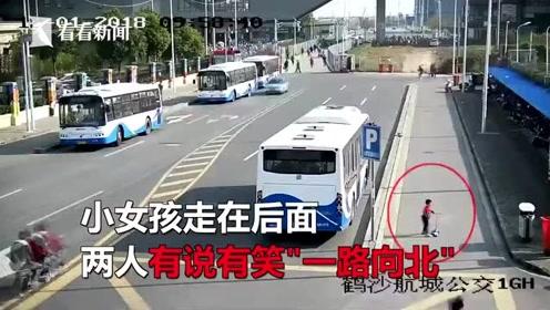 """6岁萌娃骑着滑板车带女同学去看浪漫""""小火车"""" 网友:竟输给10后"""