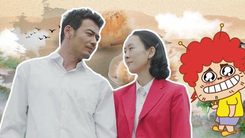 《大江大河》用《风味人间》打开,杨烁童瑶婚礼秒变大型村宴现场