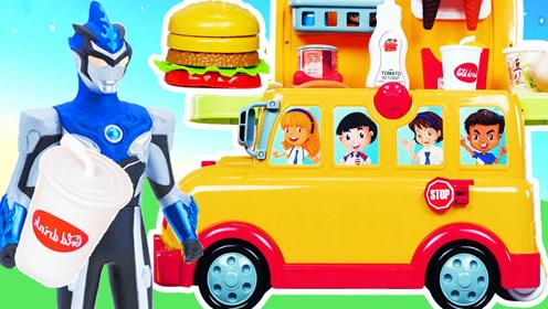 《比特玩具》奥特曼汉堡车惊喜蛋