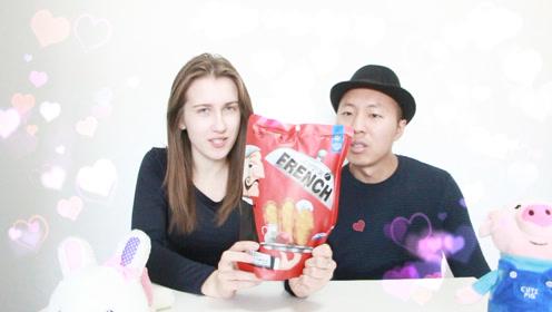中国小伙和外国美女试吃法式奶芙,擦出了爱情的火花
