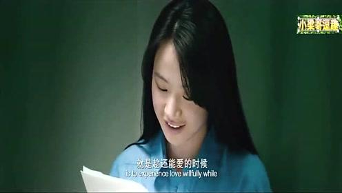 女孩在医院里悉心的照顾男子,不料竟获得了爱情,皆大欢喜