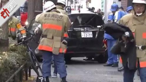 日本79岁司机驾车冲上人行道7人受伤 警方:司机开车喝茶被呛